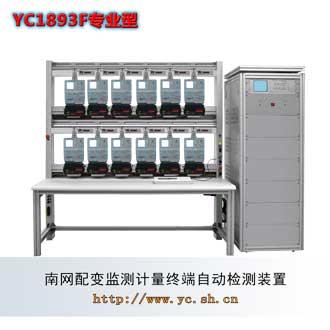 专题6_终端检测装置_国网专变终端检测装置_南网负控