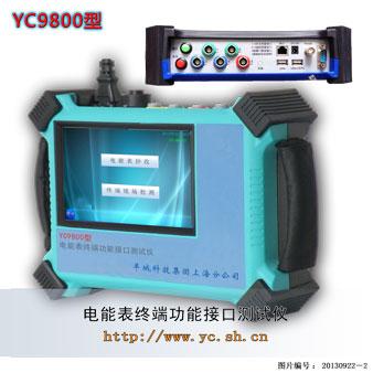 终端检测装置_国网专变终端检测装置